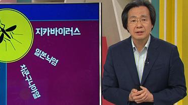 장마철 3대 불청객 잡는 법! : 여유만만